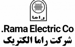 راما الکتریک